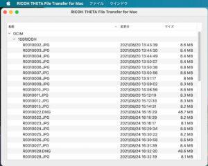 RICHO THETA Transfer for Mac起動画面