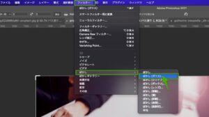 フィルター>ぼかし>ぼかし(ガウス)