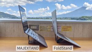 PCスタンドの角度比較